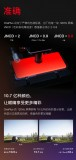 OnePlus 120Hz OLED display details