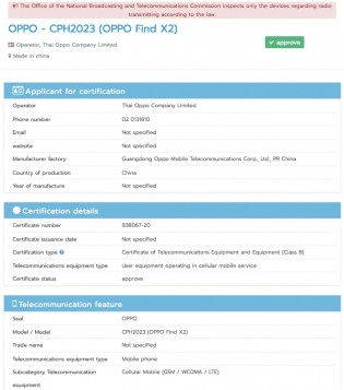 Oppo Find X2 and Oppo Find X2 Pro certifications