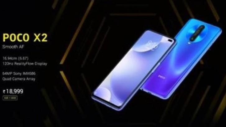 Poco X2 будет иметь функцию быстрой зарядки 27 Вт и дисплей 120 Гц