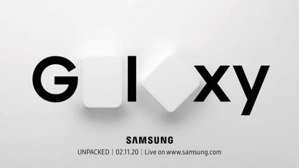 Samsung Unpacked event teaser