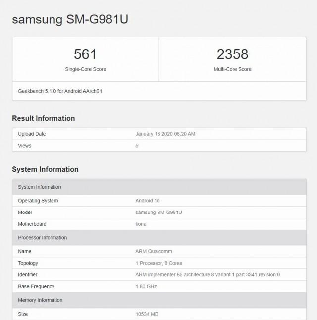 Samsung Galaxy S20 Geekbench listing
