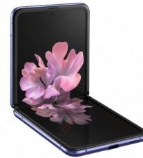Front of purple Galaxy Z Flip