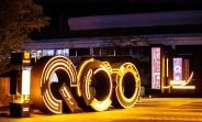 Vivo iQOO 3 5G passes certification on TENAA
