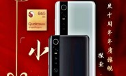 Xiaomi Mi 10 banner reveals design and February 11 announcement date