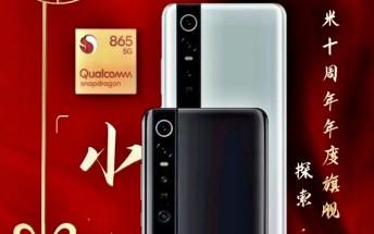 Xiaomi Mi 10 banner reveals design and February 11 announcement date