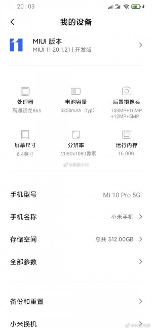 Leaked Xiaomi Mi 10 Pro specs suggest 16 GB RAM
