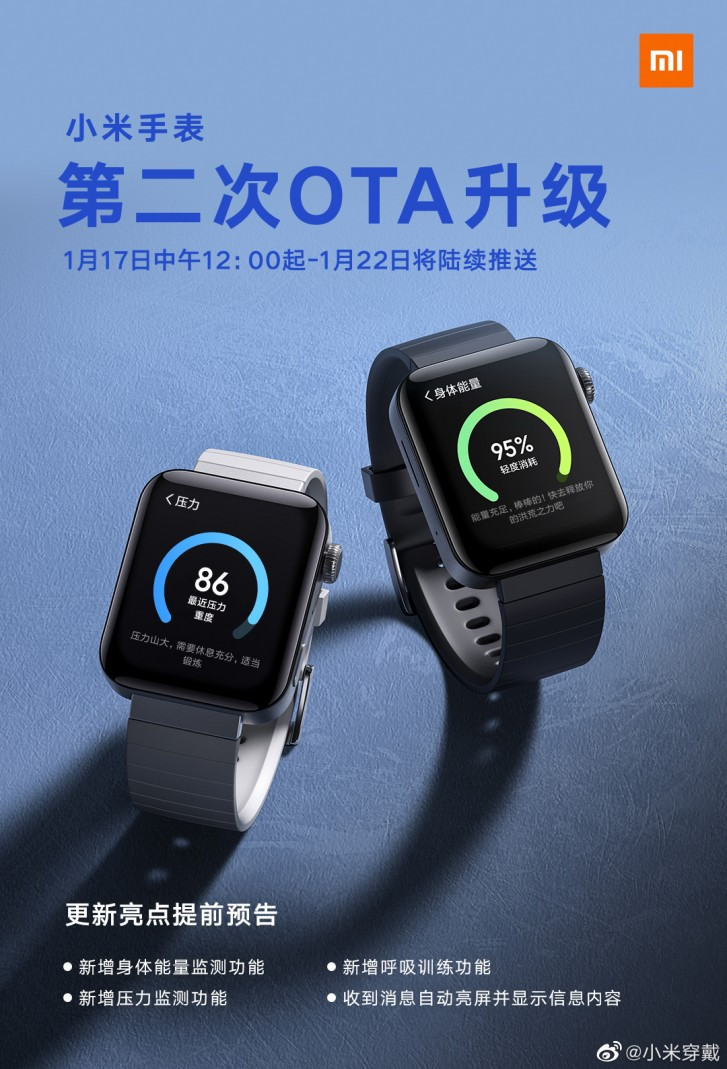 A new Xiaomi Mi Watch OTA will bring more health features and notification improvements