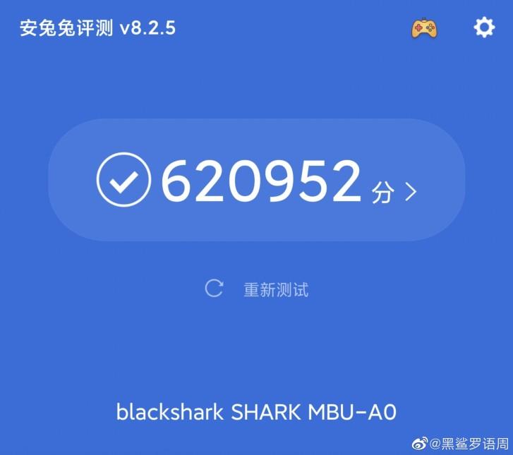 Black Shark 3 runs AnTuTu, breaks records
