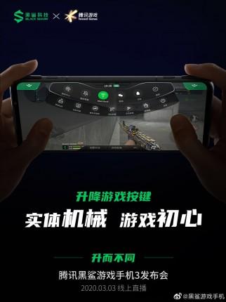 Black Shark 3 Pro مشغلات الكتف الميكانيكية