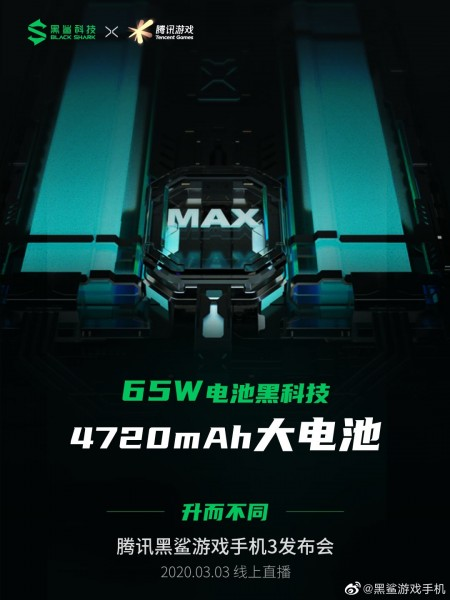 Black Shark 3 65W charging officially confirmed