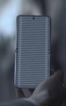 Galaxy Z Flip Thom Browne edition