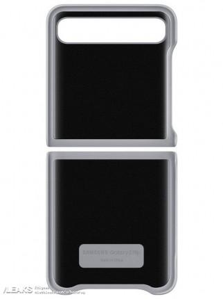 Galaxy Z Flip cases