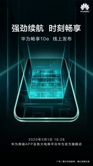 Huawei Enjoy 10e scheduled to arrive on March 1
