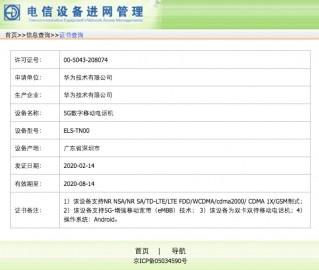 Huawei P40 and P40 Pro TENAA listings
