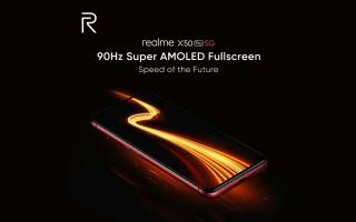 Realme X50 Pro 5G teaser