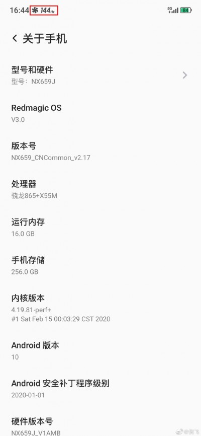 Nubia Red Magic 5G will have a 16GB RAM option