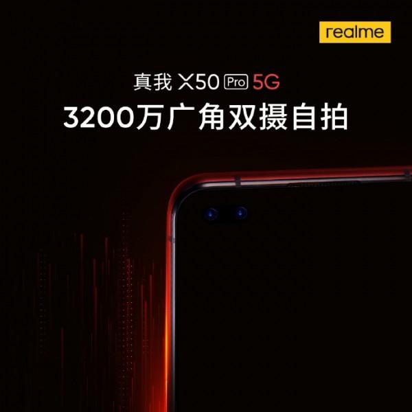 Realme X50 Pro 5G จะมีกล้องถ่ายรูปเซลฟี่ ultraDrawide 32MP