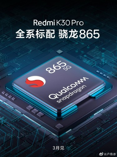 Redmi K30 Pro officially confirmed to pack Snapdragon 865 SoC