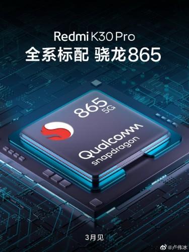 وأكد Redmi K30 Pro رسميا لحزم Snapdragon 865 شركة نفط الجنوب