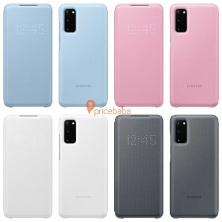 Samsung Galaxy S20 flip cover cases