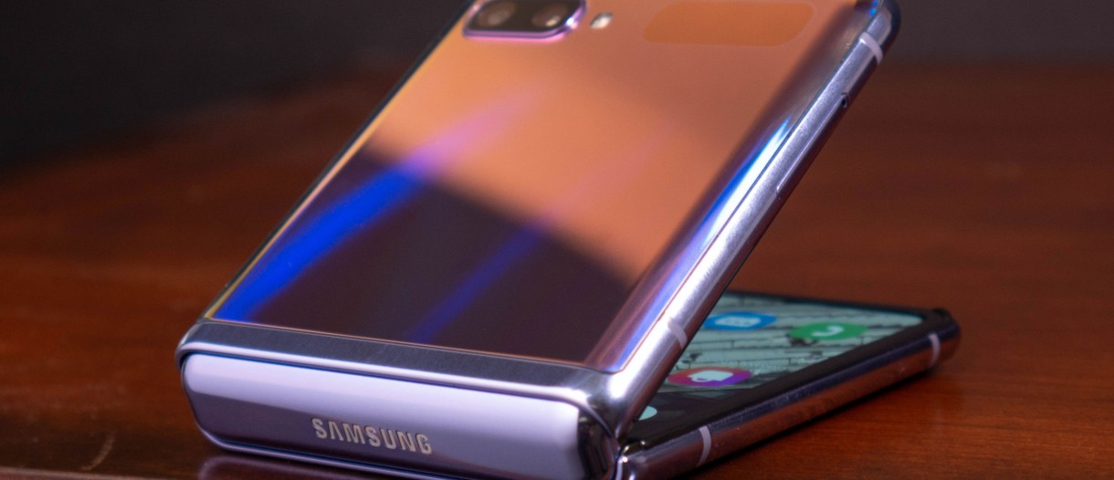 Samsung Galaxy Z Flip 5G Specifications