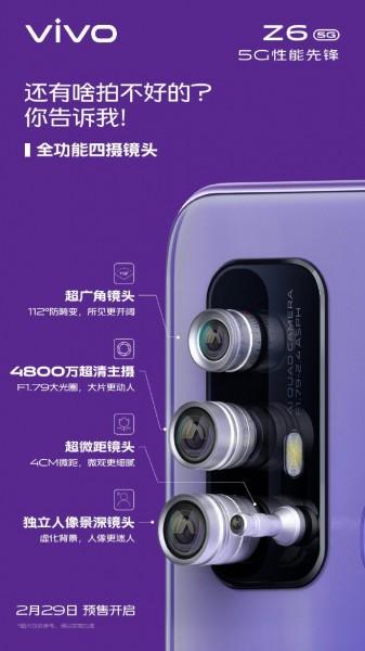 إعداد الكاميرا فيفو Z6 5G مفصل رسميا قبل الإطلاق