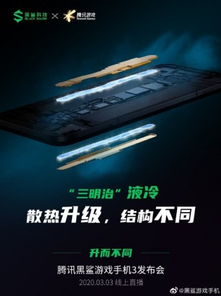 Black Shark 3 JoyUI and dual liquid-cooling posters