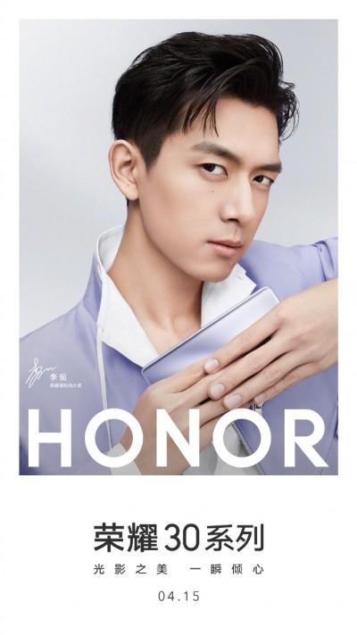 سلسلة Honor 30 تصل رسميًا في 15 أبريل