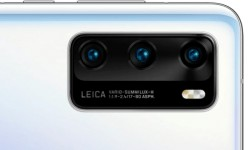 Huawei P40: rear camera