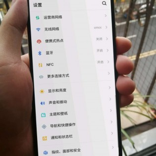 Meizu 17 photographed in the wild