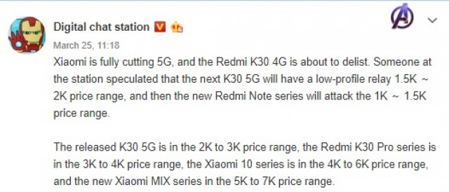 هاتف Redmi Note 5G جديد مضارب