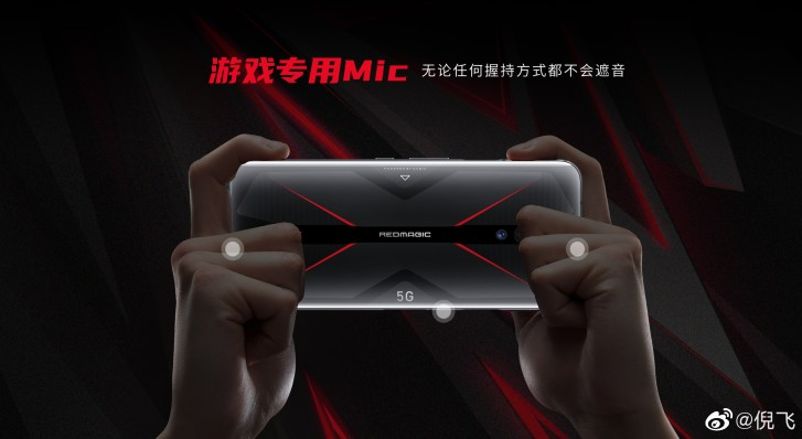 Red Magic 5G will boast 300Hz touch sampling, capacitive shoulder triggers and a game specific mic