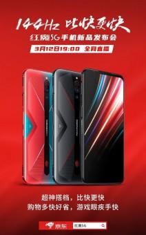 Red Magic 5G colors