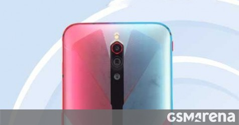 nubia Red Magic 5G coming on March 12, smashes AnTuTu record