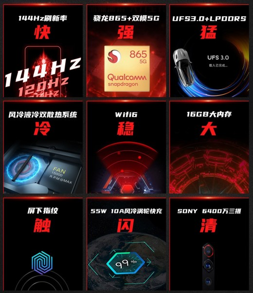 nubia Red Magic 5G appears in official poster