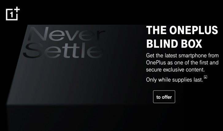 يجري بيع OnePlus 8 في ألمانيا قبل الإعلان الرسمي