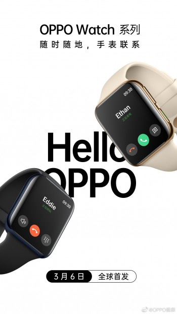 Oppo teases a gold version of its watch