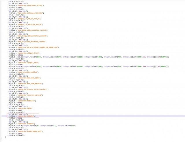 لقطة شاشة من شفرة المصدر