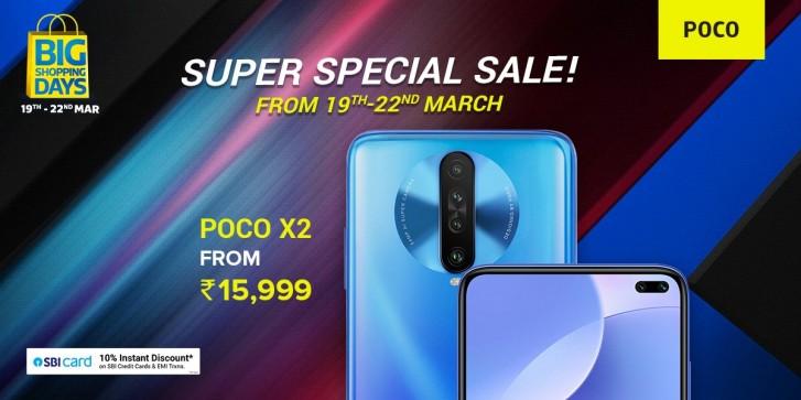 يعود Poco X2 إلى Flipkart لبيع Big Shopping Days (19-22 مارس)