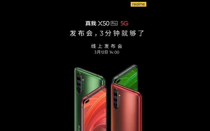 سيصل Realme X50 Pro 5G إلى الصين في 12 مارس