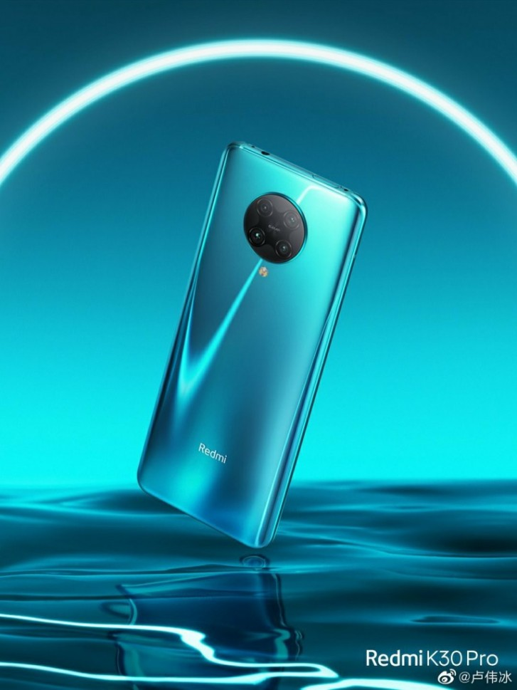 Redmi K30 Pro official render, UFS 3.1 storage speed and AnTuTu score revealed