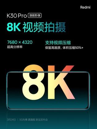 تفاصيل كاميرا Redmi K30 Pro