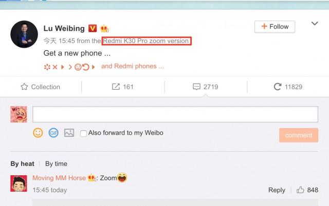 Lu Weibing Weibo post