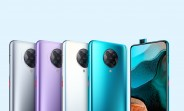 Poco F2 Pro colors and price leak, should cost €570