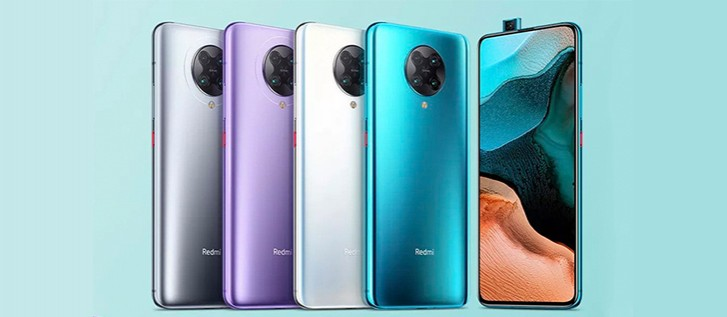Is this the Poco F2 Pro?