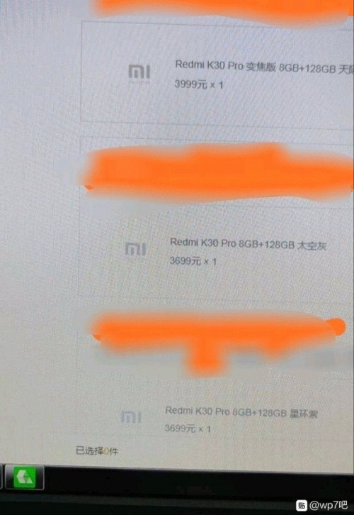 Redmi K30 Pro zoom edition and K30 Pro pricing