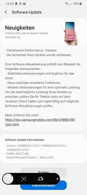 Galaxy S20 series ATCH update changelogs