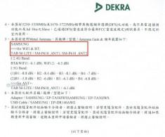 شهادة Samsung Galaxy Tab S6 Lite