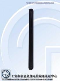 Sony S20A