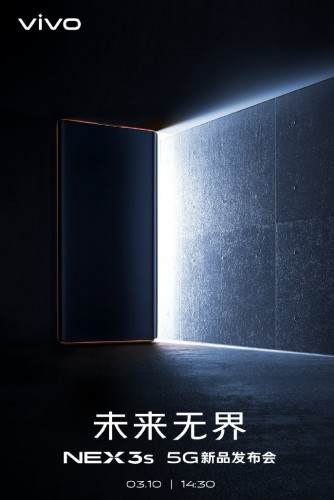 vivo NEX 3s 5G is coming on March 10